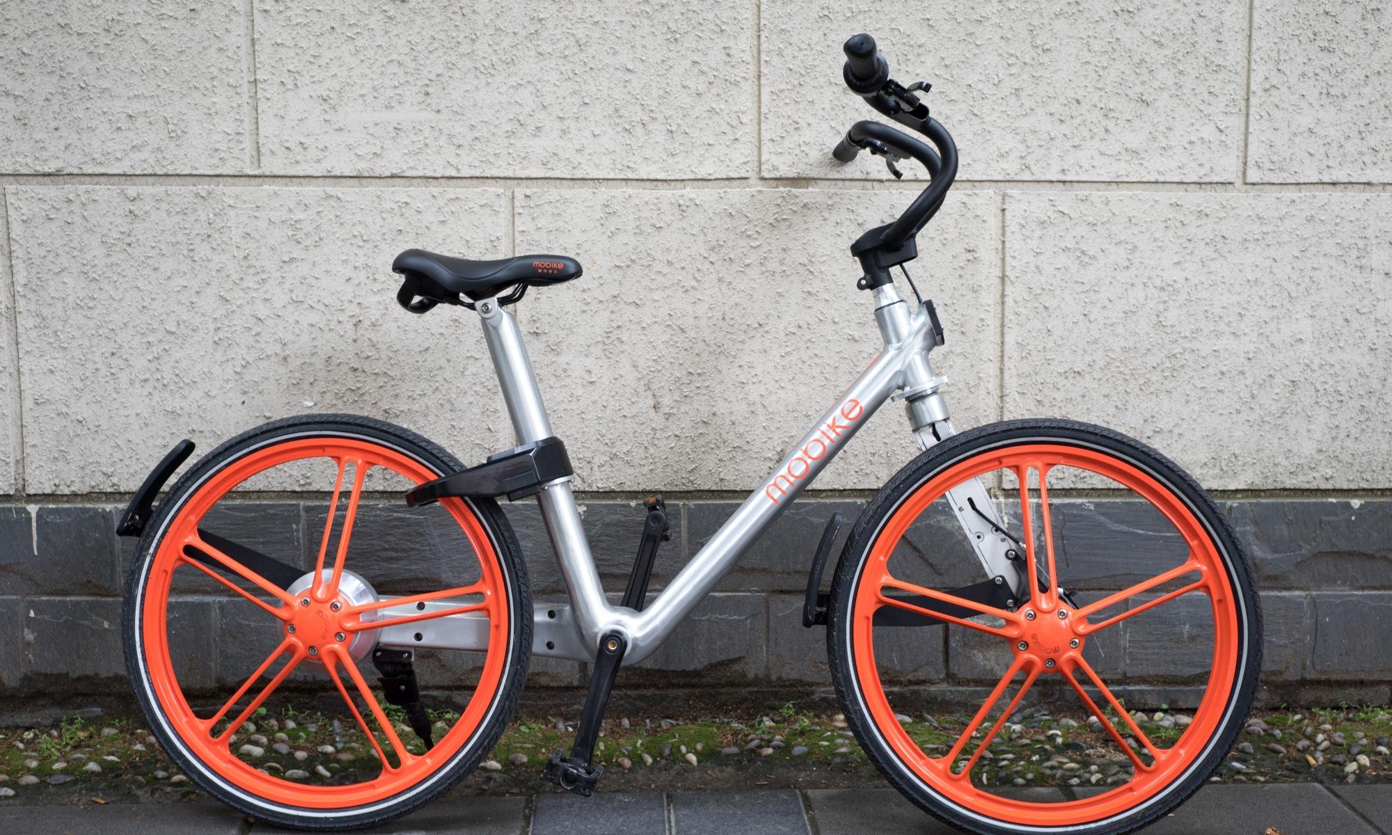 Mobike Shanghai Bike Sharing Service QR Code Davis Wang Left Fork WeChat Frame Lock Shaft Drive